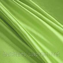 Атлас «Хамелеон» Зеленый