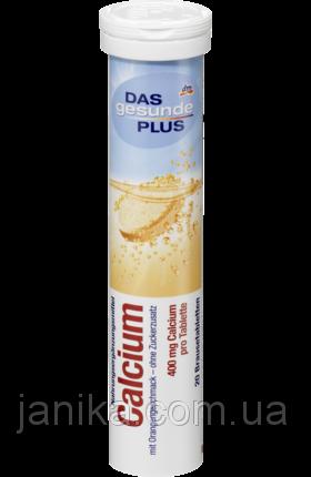 Витамины растворимые в таблетках DM Das Gesunde Plus Calcium 82г., фото 2