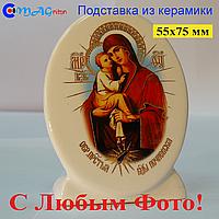 Керамическая икона на подставке 03