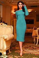 Платье с манжетом на плечах (4 цвета), фото 1