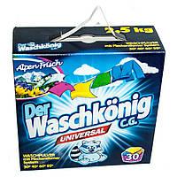 Стиральный порошок WASCHKONIG UNIVERSAL 2,5 кг к/к