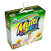 Порошок для стирки детского белья MULTICOLOR SENSITIVE 2,5 кг к/к