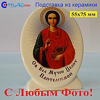 Керамическая икона на подставке 04