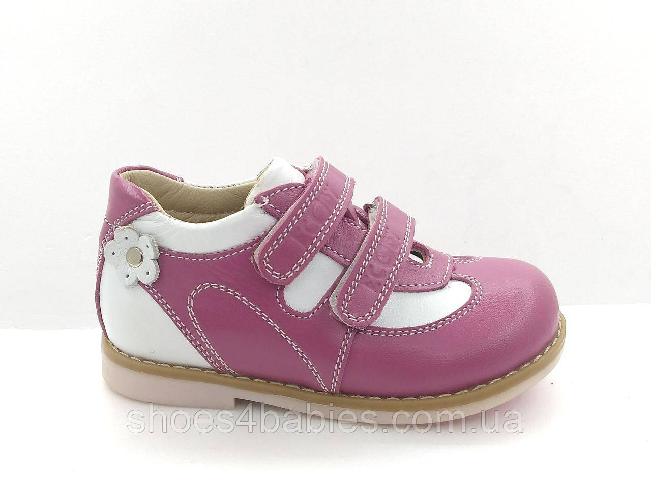 Детские ортопедические туфли Ecoby (Экоби) р. 20 - 13см