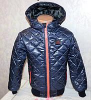 Куртка стеганная для мальчика  6-12 лет демисезонная