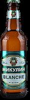 Пиво Микулин Blanche 0,5л 20шт