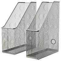 IKEA DOKUMENT Подставка для журналов, 2 шт., Серебро  (301.532.56)