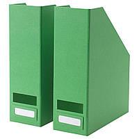 IKEA TJENA Подставка для журналов, зеленое  (402.919.93)
