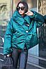 """Куртка-одеяло """"Луиза"""", фото 2"""