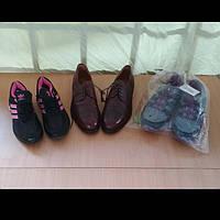 Обувь сток оптом. Секонд хенд оптом - EuroMania