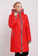Демисезонная стеганная женская куртка (50-60р)
