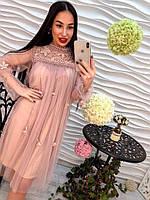 Платье миди воздушное с цветами-нашивками и жемчугом