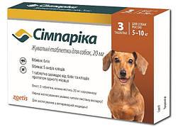 Симпарика (вес 5 - 10 кг) 20 мг 3 таблетки от блох и клещей для собак (Сімпаріка, США, 10012599)
