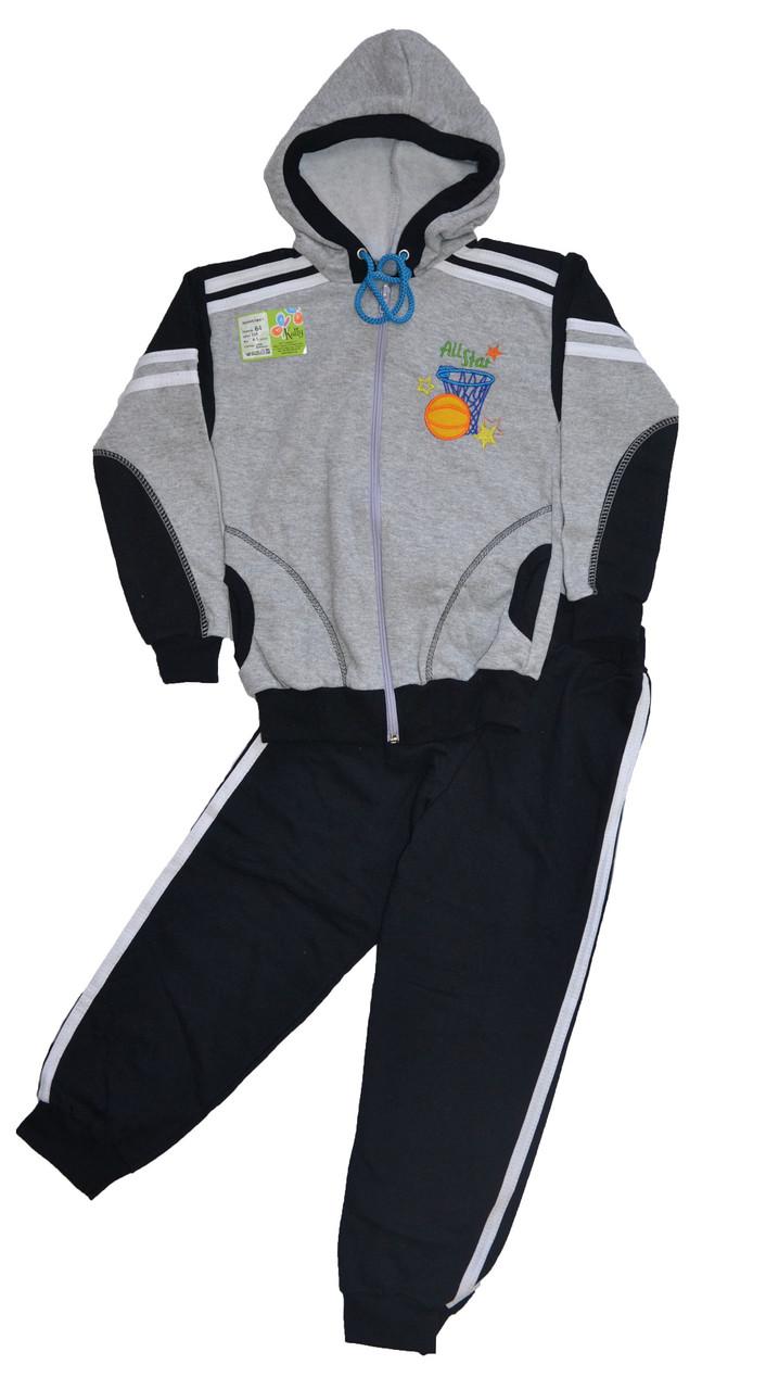 Костюм спортивный мальчику штаны и реглан с капюшоном