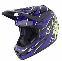 Велосипедный шлем Bell Transfer-9 Hydra