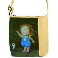 c2eb9b2f8475 Рюкзаки и сумки Гапчинская оптом в Украине. Сравнить цены, купить ...