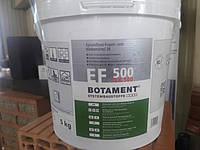 BOTAMENT® EF 500 Двух компонентная эбоксидная затирка клей. Белая 5 кг.