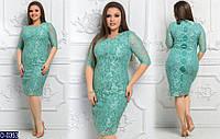 Платье O-0356