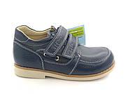 Детские ортопедические туфли Ecoby (Экоби) р. 20 - 32 под заказ
