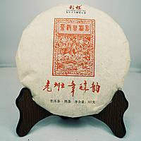 """Пуэр """"Да Цзинь Лао Шу Ча"""" 1998 г."""