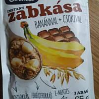 Хлопья овсянки- каша # банан# шоколад# без варки#Венгрия/100г/