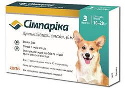 Препарат от блох и клещей для собак (вес 10 - 20 кг) Симпарика40 мг 3 таблетки (Сімпаріка,США, 10012600)