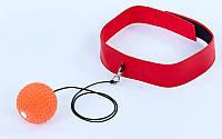 Теннисный мяч на резинке боксерский Fight Ball с повязкой на голову (1шт) BO-7108