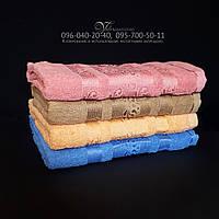 Однотонное банное полотенце 669. Размер 140х70. 100% хлопок, качество отличное