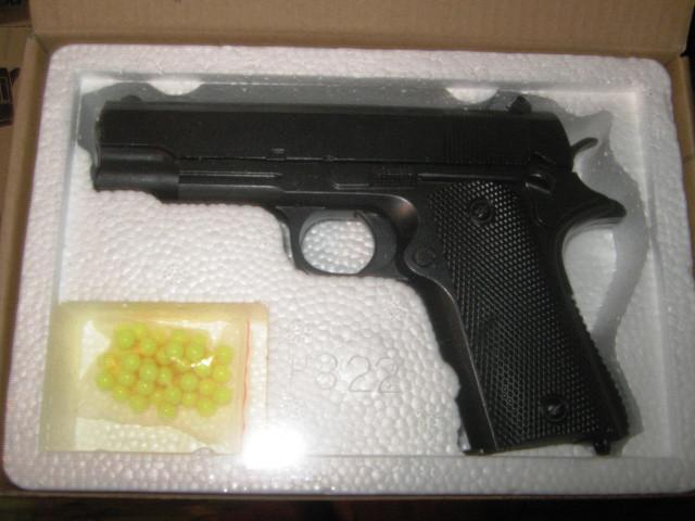 Детский пистолет ZM 04 пластик+металл