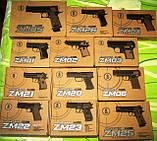 Пистолет игрушечный ZM 04 металл + пластик, фото 3