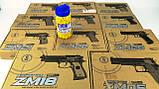 Пистолет игрушечный ZM 04 металл + пластик, фото 4