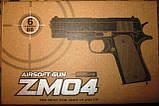 Пистолет игрушечный ZM 04 металл + пластик, фото 5
