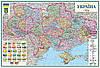 Карта України політико-адміністративна в рамі 150х109 см