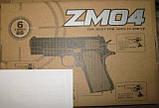 Пистолет игрушечный ZM 04 металл + пластик, фото 6