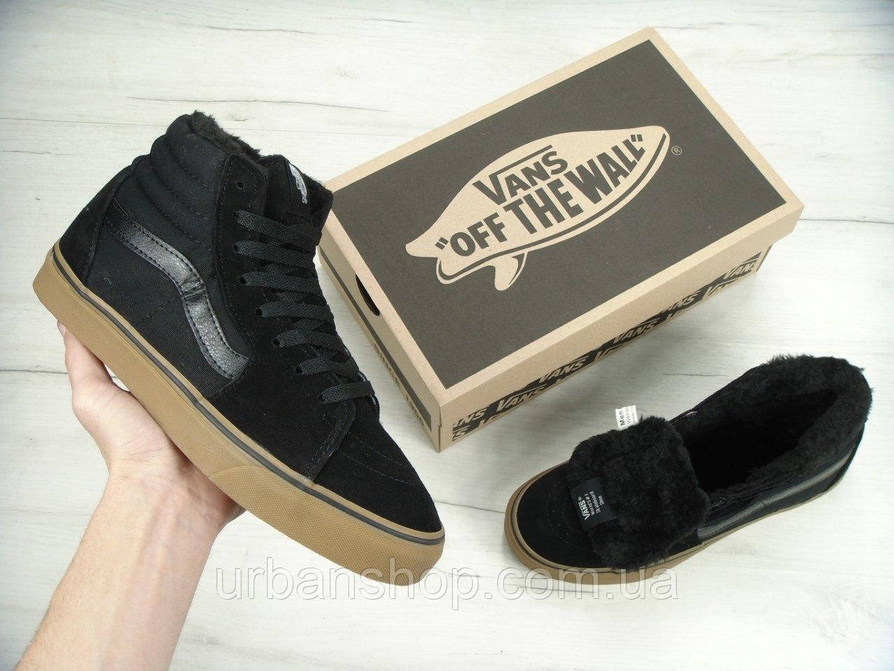 Кеды Vans SK8 - Hi. Winter Edition Black Gum Black, зимние вансы с мехом