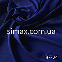 Бифлекс Темно-синий, фото 1