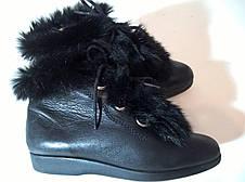 Ботинки 36 размер женские  REMONTE ITALY, фото 3