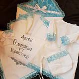 Набор для крещения Ангел подарочный для мальчика, фото 2
