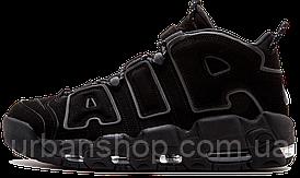 "Кроссовки мужские Nike Air More Uptempo ""Triple Black"""