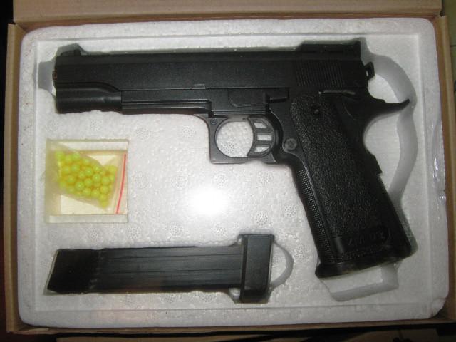 Детский пистолет ZM 05 пластик+металл