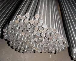 Круг горячекатаный 24 мм сталь 20Х калиброванный