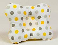 Подушка детская ортопедическая бабочка BabySoon размер 22 х 26 см (137)