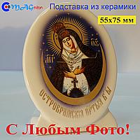 Керамическая икона на подставке 25