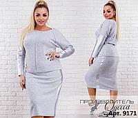 Женский костюм юбка-карандаш и кофта большой размер Производитель Одесса Прямой поставщик (46-56)