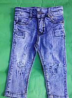 Детские джинсы для девочки 1-4 года