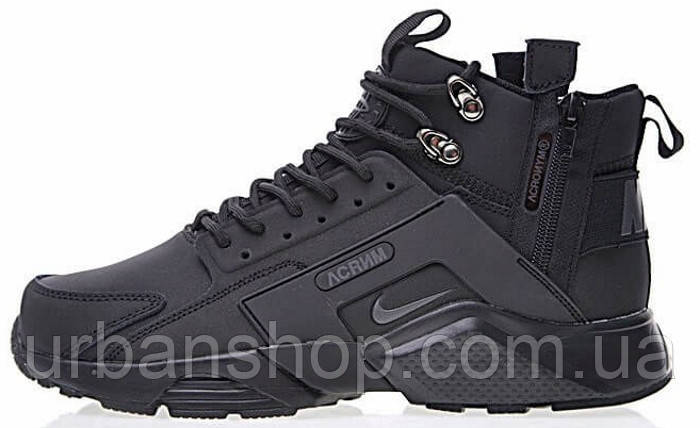 "Кроссовки мужские Найк ACRONYM x Nike Huarache X Acronym City MID Leather ""All Black"""