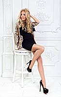 Женский костюм: пиджак леопардовый и черное платье