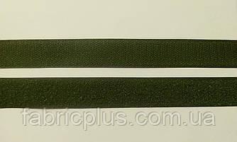 Липучка  текстил.  2,5 см  хаки (092)