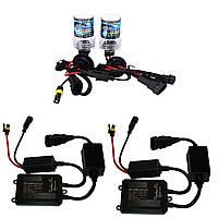 Комплект ксенона Canbus Pro  55W EMC H1,H3,HB4  8000K, фото 1