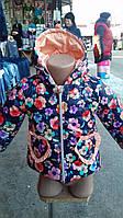 Куртка для девочек с оригинальным капюшоном